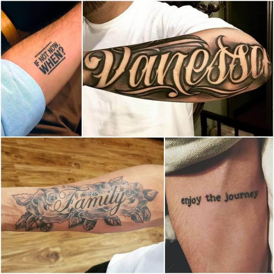 Тату надпись мужская - Тату надпись для мужчин - Надпись на руке мужская