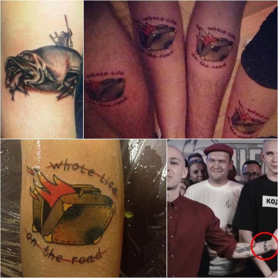 тату оксимирона - татуировки оксимирона - тату оксимирона что значат