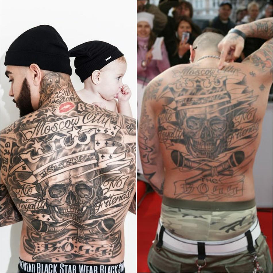 тату тимати - тату тимати на спине - татуировки тимати на спине